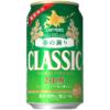 サッポロビール、北海道限定「サッポロクラシック」シリーズから「春の薫り」を発売
