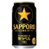 サッポロビール、黒麦芽使用の「サッポロ生ビール黒ラベル<黒>」を8月28日に発売