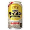 サッポロビール、ビヤホール「銀座ライオン」の限定ビールを12月19日限定発売