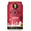 サントリービール、「TOKYO CRAFT」シリーズの季節限定「セゾン」を7月24日発売
