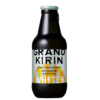 キリンビール、「グランドキリン WHITE ALE」を9.26全国発売 ~白ワインを思わせる香