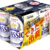 【2019年春新商品】サッポロビール、工場直送の「サッポロ クラシック できたて出荷」