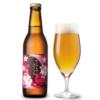 """サンクトガーレン、""""天下一の桜""""を使った桜餅風味のビールを2月22日(木)発売"""