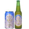 軽井沢ブルワリー、千住博画伯による名画ラベルの「THE軽井沢ビール 桜花爛漫プレミア