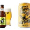 かぼちゃエールから生ホップビールからまで、10月中旬発売の注目クラフトビール5選