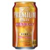 サントリービール、「ザ・プレミアム・モルツ 秋〈香る〉エール」を8月28日限定発売