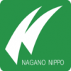 Nagano Nippo Web » 宮田の地ビール伊勢滝の風 完成パーティー