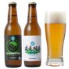 当日はビールヨガも開催! ベルマーレ優勝&昇格記念ラベルビールが11月19に試合会場