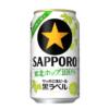 東北産ホップ「ホクトエース」100%使用の「黒ラベル」発売!