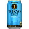 サントリービール、「TOKYO CRAFT(東京クラフト)〈ペールエール〉」をリニューアル