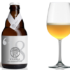 【2018秋新商品】Far Yeast Brewing、賞味期限5年の「馨和 KAGUA 」Blanc限定醸造版を