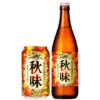 キリンビール、麦芽量1.3倍の秋季限定ビール「キリン 秋味」を8月21日発売