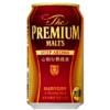 サントリービール、「ザ・プレミアム・モルツ ディープアロマ」をセブン&アイグルー