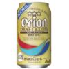 アサヒビール、沖縄のキビ糖を一部用いた「オリオンドラフトエクストラ」を9月26日発