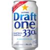 """サッポロビール、新ジャンル「ドラフトワン」を""""お値打ちサイズ""""の新容量でリニューア"""