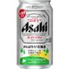 厚真産米を使った北海道限定醸造「スーパードライ 」が道内発売
