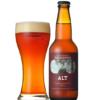 【2018年冬新商品】「八ヶ岳ビール タッチダウン」シリーズの限定醸造エール「アルト