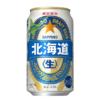 【2019年新商品】サッポロビール、北海道産大麦麦芽&ホップ使用の「サッポロ 北海道