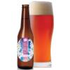 いわて蔵ビール、桜を使ったビール「桜嵐IPA~PinkTyhoon~」を3月26日発売