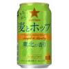 サッポロビール、東北産ホップ2種使った「麦とホップ 東北の香り」を東北で7月10日発