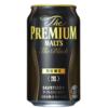 神泡サーバー付きも! サントリービールが「ザ・プレミアム・モルツ〈黒〉」を10月2日