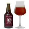 Far Yeast Brewing、テタールヴァレとコラボビール「Abbey Baby!」を1月21日発売