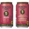 パッションフルーツを思わせるトロピカルな香り♪ -「TOKYO CRAFT(東京クラフト)〈