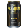 【2018年冬新商品】サントリービール、「ザ・プレミアム・モルツ〈黒〉」を発売