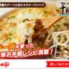 軽井沢ブルワリー、軽井沢工場5000klに増強 |日本食糧新聞・電子版