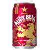 チェリーの甘酸っぱい香りと爽やかな後味! サッポロビール「ルビーベルグ」限定発売