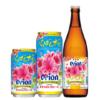 【新商品】オリオンビール、沖縄の緋寒桜をデザインした「いちばん桜2019」を限定発売
