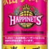 「サッポロ 麦とホップ 秋田ノーザンハピネッツ応援缶」数量限定発売(2018年8月29日