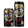 アルコール度数7%! キリンビール「キリンのどごしSTRONG」が2018年1月23日発売