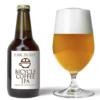 """Far Yeast Brewing、人気ロースタリーとのコラボで""""コーヒーIPA""""を10月11日限定発売"""