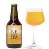 【2019年新商品】Far Yeast Brewing、限定醸造「Far Yeast NE Resolution IPA」を発売