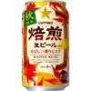 焙煎麦芽増量の秋季限定「サッポロ 焙煎生ビール」が8月20日発売!