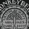 SNOW MONKEY BEER LIVE 2019