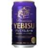 【2019年新商品】サッポロビール、「ヱビス」から新たな通年商品「プレミアムエール」