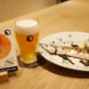 秋のさんまと好相性!すだち&かぼすの発泡酒がSVB東京で発売