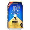 サントリービール、度数7%&糖質0の新ジャンル「頂〈極上ZERO〉」を4月17日発売