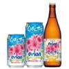 オリオンビールの限定醸造「いちばん桜」、艶やかな緋寒桜のラベルで11月7日発売