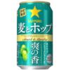 サッポロビール、NZ産希少ホップ用いた新ジャンル「麦とホップ 爽の香(そうのかおり